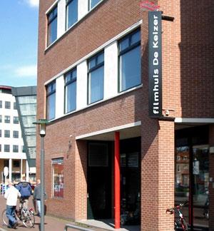 Bioscoop Deventer - Filmhuis De Keizer