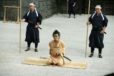 Recensie Scabbard Samurai