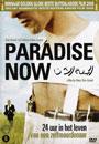 Nederlandse films: Paradise Now (2005)