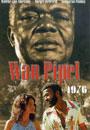 Wan Pipel (1976)