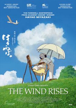 The Wind Rises -